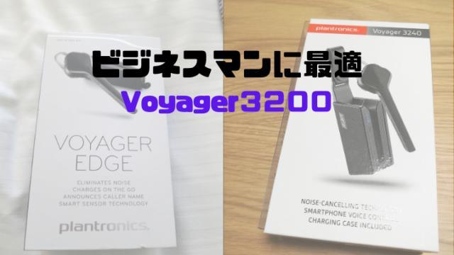 Voyager3200