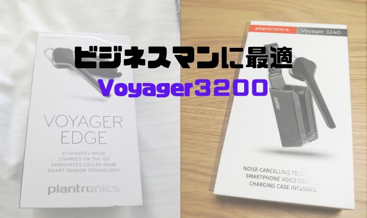 Voyager3200