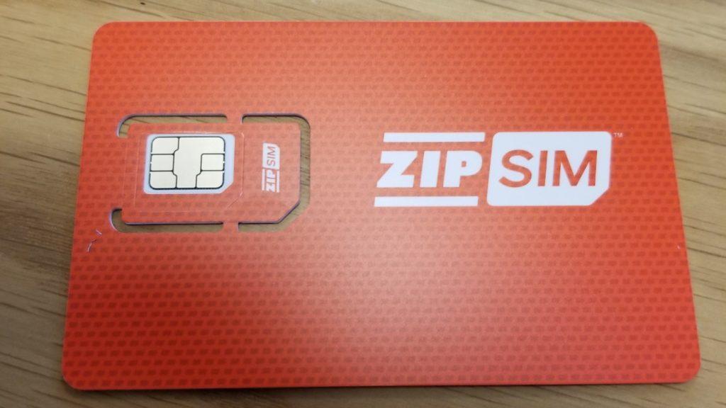 ZIMSIP表