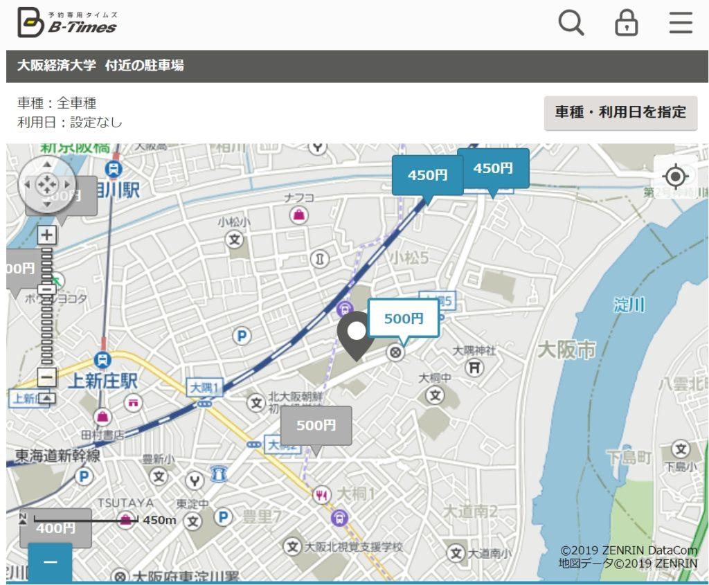 大阪経済産業大学のbtimes